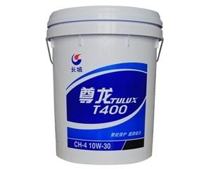 长城尊龙T400
