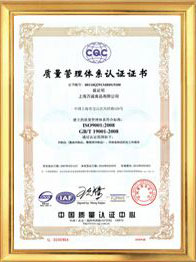 上海苏吴石油化工有限公司